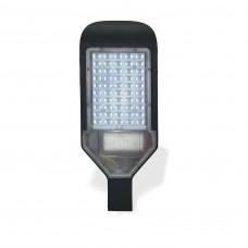 Светильник уличный консольный SKYHIGH-50-040 50Вт 6400К 4500Лм - Евросвет