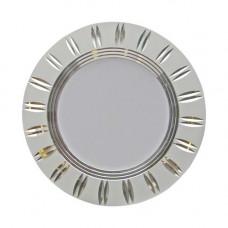 Светодиодный светильник Feron AL779 5W белый 28731