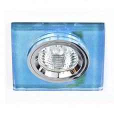 Встраиваемый светильник Feron 8170-2 7-мультиколор 20143