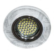 Встраиваемый светильник Feron 8686-2 с LED подсветкой 28465