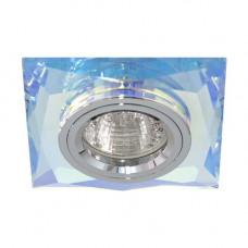 Встраиваемый светильник Feron 8150-2 7-мультиколор 20121