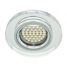Встраиваемый светильник Feron 8060-2 с LED подсветкой 28490