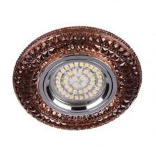 Встраиваемый светильник Feron CD877 с LED подсветкой чайный 28605