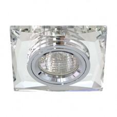 Встраиваемый светильник Feron 8150-2 серебро серебро 20124
