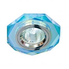 Встраиваемый светильник Feron 8020-2 7-мультиколор 20079
