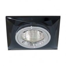 Встраиваемый светильник Feron 8150-2 серый серебро 20125