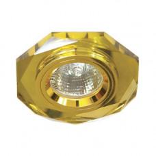 Встраиваемый светильник Feron 8020-2 желтый золото 20080