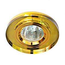 Встраиваемый светильник Feron 8060-2 желтый золото 20086